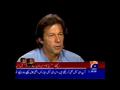 Jawab Deyh - Imran Khan Chairman PTI On MQM - Altaf Hussain And Sita White - by roothmens