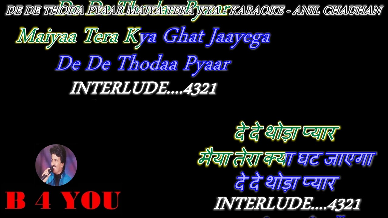 Bhajan Karaoke - De De Thoda Pyar Maiya Tera Kya - With Scrolling Lyrics  Eng  & हिंदी