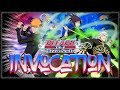 MEMORIES OF NOBODY INVOCATION 1 BLEACH BRAVE SOULS