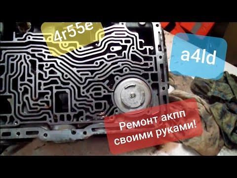 Тойота камри ремонт акпп своими руками