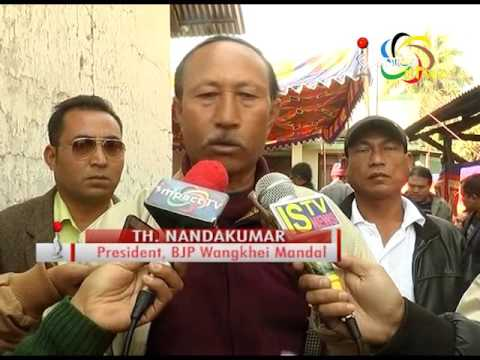 Oil Scarcity :  Impact News Manipur 17 January 2017