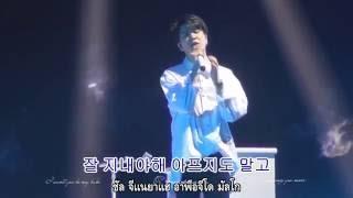 [ThaiSub] JB, Youngjae - 1.31 AM