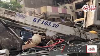 أخبار اليوم | حملة مكبرة لإزالة الاشغالات بمنطقة إمبابة