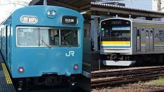 迷列車で行こう【ランキング編】日本一短距離な列車は?