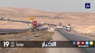 وزير الأشغال  يتفقد اعمال بدء التنفيذ بالطريق الصحراوي - (16-11-2017)
