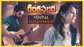 Yentha Sakkagunnaave Cover - Rangasthalam Songs   Ram Charan, Samantha, Devi Sri Prasad