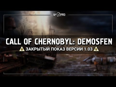 S.T.A.L.K.E.R.: Call of Chernobyl: Demosfen 1.03 - Эксклюзив! 🔴 Stream #1