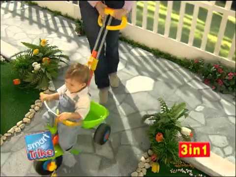 Детские велосипеды от года, от 1-3 года, купить детский