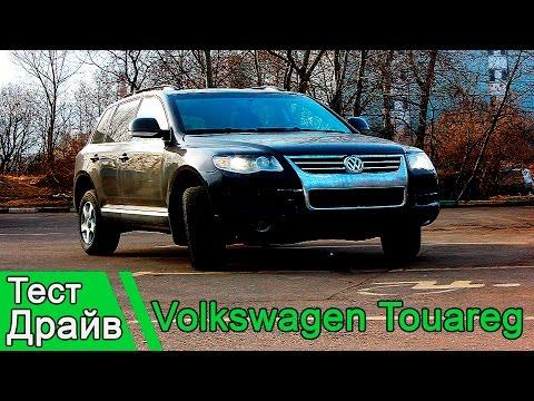 Volkswagen Touareg какой мотор выбрать? Тест Драйв 2017