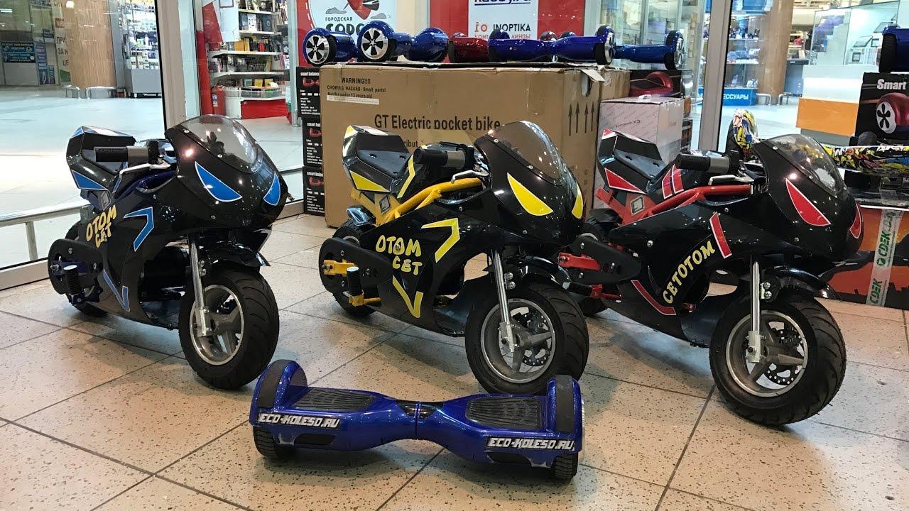Объявления о продаже мотоциклов, снегоходов, вездеходов, квадроциклов, мопедов и скутеров бу и новых в новосибирске на avito.