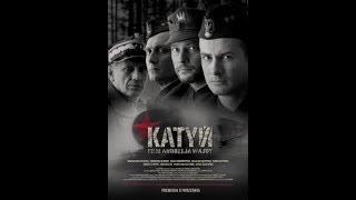 """Польский фильм: """"Катынь"""" 2007"""