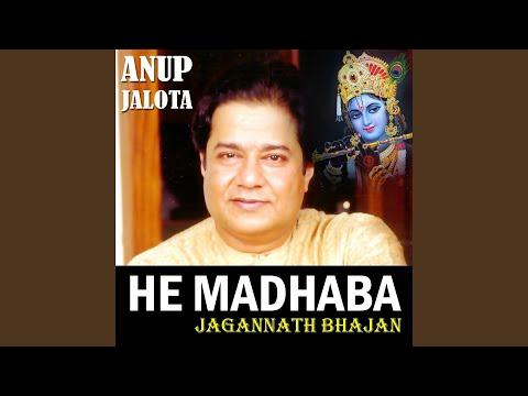Madhaba He Madhaba