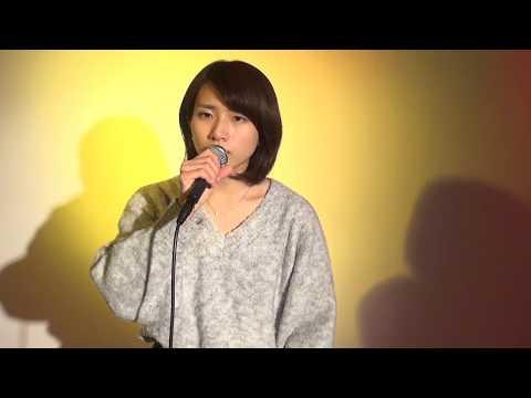 かわいそうだよね (with HITSUJI) / JUJU歌 たむらかすみ