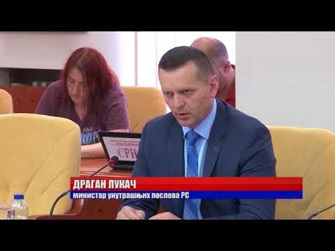 BL: Lukač- David Dragičević se ne može dovesti u vezu sa pljačkom kuće-25.5.2018.