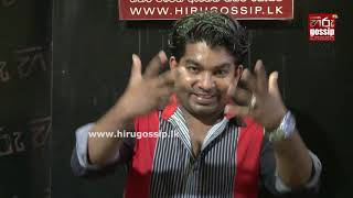 Exclusive Interview With Rajitha Hiran