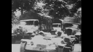Вторая Мировая война,Франция Германия