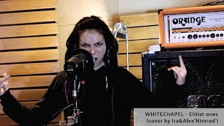 WHITECHAPEL - Elitist ones (cover by Ira&Alex