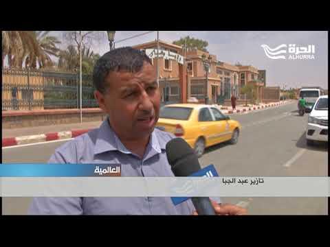 ارتفاع معدل البطالة في ولاية بشار الجزائرية  - 22:21-2018 / 8 / 5