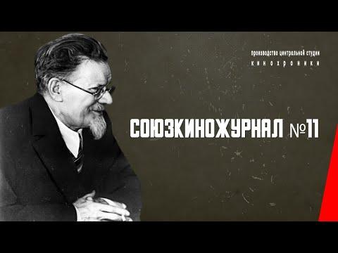 кино ссср 1941 г