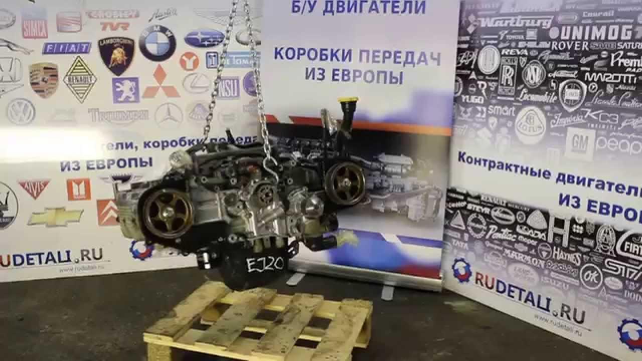 Сборка двигателя Subaru Forester 2.0 Часть 4 - YouTube
