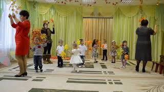 Танец с листочками 10 группа