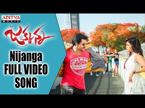 Nijanga Full Video Song | Jakkanna Full Video Songs | Sunil, Mannara Chopra, Karthik, Dinesh