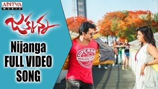 Nijanga Full Video Song  Jakkanna Full Video Songs  Sunil, Mannara Chopra, Karthik, Dinesh