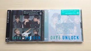 ♡Unboxing DAY6 1st Japanese Studio Album Unlock (Standard & Limited Edition)♡