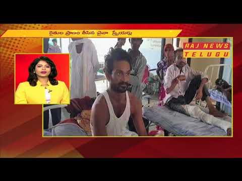 20 Farmers Lost Life's Of Pesticide Poisoning In Maharashtra, Some Critical | Raj News Telugu