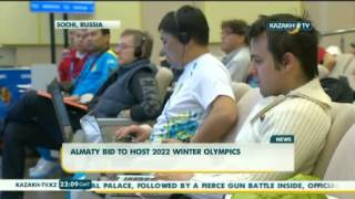 Almaty bid to host 2022 winter Olympics