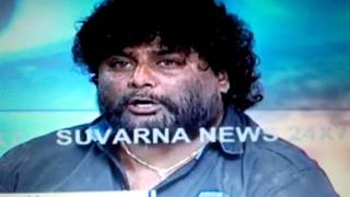 HUCCHA VENKAT SUVARNA NEWS SPEAKING BAD