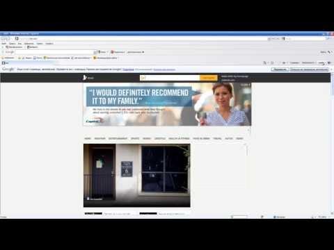 Как сделать гугл стартовой страницей в Internet Explorer - Видеогайд