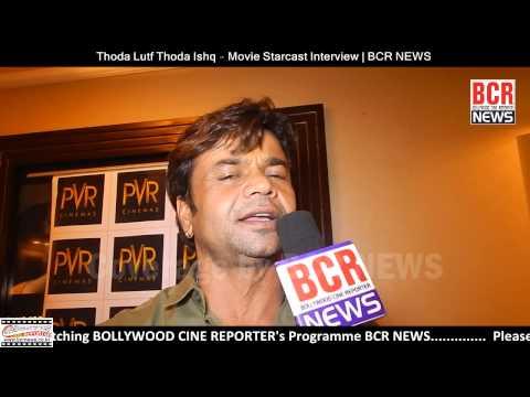 Thoda Lutf Thoda Ishq | Movie Promotion by Rajpal Yadav, Neha Pawar, Sanjana | BCR NEWS