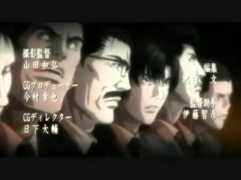 Porta y Soma - Nota De Suicidio (Death Note)