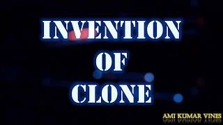 Ami Kumar Vines | The Invention Of Clone | The Invention Part-1