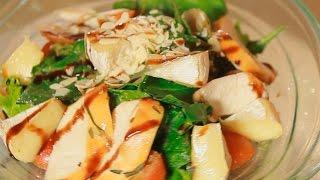 видео: Салат с медовой курицей и сыром Камамбер. Рецепт от шеф-повара.