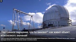 НЕИЗВЕСТНАЯ РОССИЯ | Oбъект всесоюзного значения - обсерватория в Нижнем Архызе?