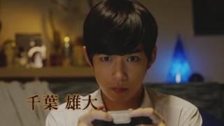 ドラマ「ファイナルファンタジーXIV 光のお父さん」(全 7 話) 201...