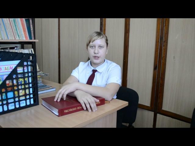 Изображение предпросмотра прочтения – НастяНовак читает произведение «Неохотно инесмело…» Ф.И.Тютчева
