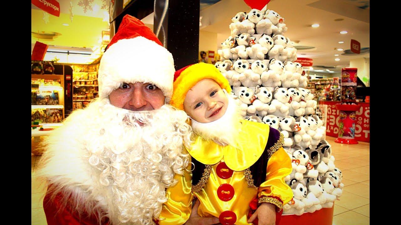 Один не Дома а в Магазине Игрушек Встретили Деда Мороза Игрушки и подарки для детей под Новый Год