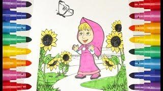 Маша и Медведь: Маша и подсолнухи Раскраска Masha and the Bear:  Masha and the sunflowers Сoloring