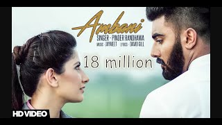 Ambani || Pinder Randhawa || Jaymeet  || Latest Punjabi Song 2017 || True Records thumbnail