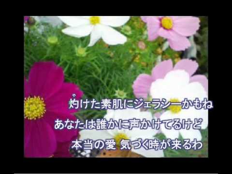 織江の唄 ~ 山崎ハコ ♪ - 私はギター弾き語りばあ …
