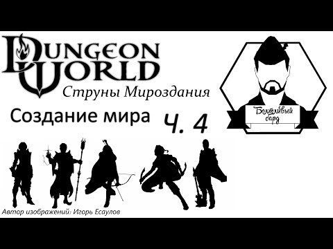 Dragon Age Origins Википедия