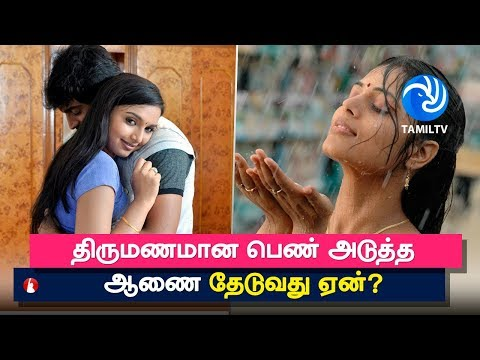 5 Lies Women Tell Themselves When They're Dating Married Men - Tamil TV
