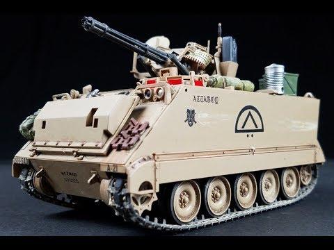 135 Academy M163 Vulcan Air Defense System 13507 Youtube