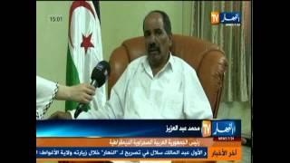 المغرب  اغرق العالم بالمخدرات ومتورط في مساندته للارهاب
