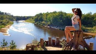 Одно из самых КРАСИВЫХ МЕСТ Рязанской области Окский биосферный заповедник п. Брыкин Бор