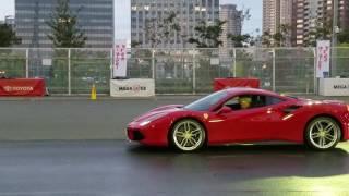 フェラーリがフル加速します.