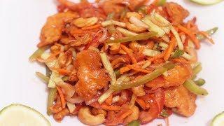 Chinese Cashew Nut Salad Recipe in Bangla || ক্যেশু নাট সালাদ || How to Make Cashew Nut Salad
